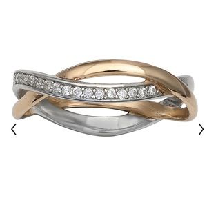 Primerose two toned intertwined ring
